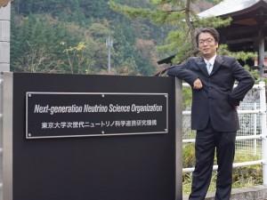 NNSO-Yokoyama