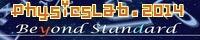physlab2014